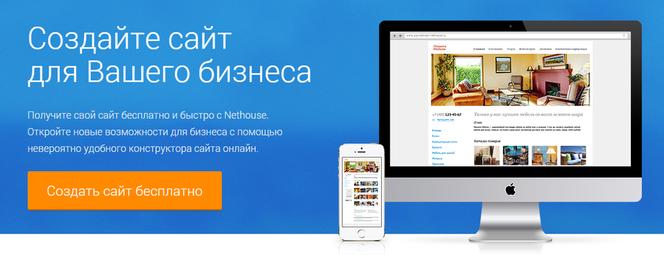 Кому помочь в создании бесплатного сайта после создания сайта что нужно сделать